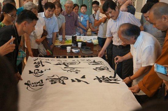 当代著名书画家苏河清教授个人书画展顺利开幕