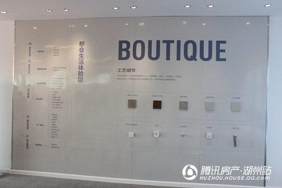 低密+精装!承安·新都会现场营销中心11月25日开放