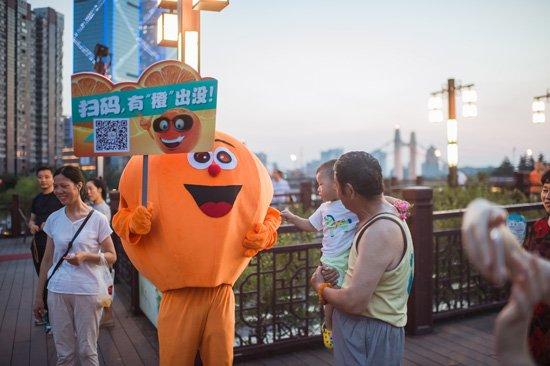 """今天""""健康橙""""表白成功!神助攻的原来是他们"""