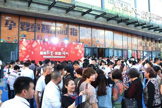 杭州大厦开业倒计时暨招商成果发布会圆满落幕