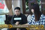 地产思享者:专访大港御景新城策划总监黄云飞