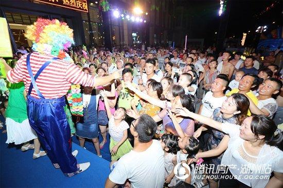 佳源都市盛夏狂欢趴开幕 来千人狂欢盛典