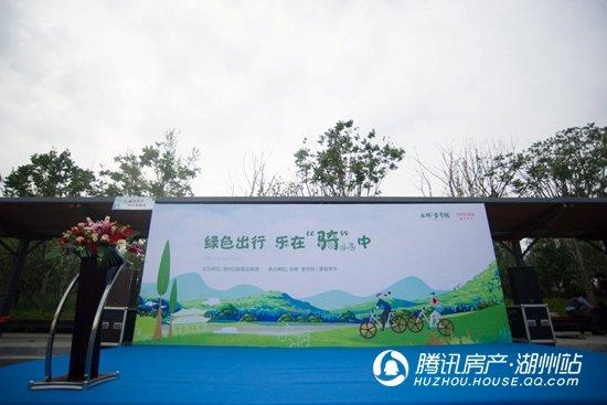 永晖·壹号院:超百人共聚夜骑盛会 点亮湖城夜空