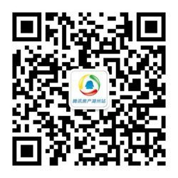 【腾讯特供】久立湖东府122方91折立减8万 仅此1套!