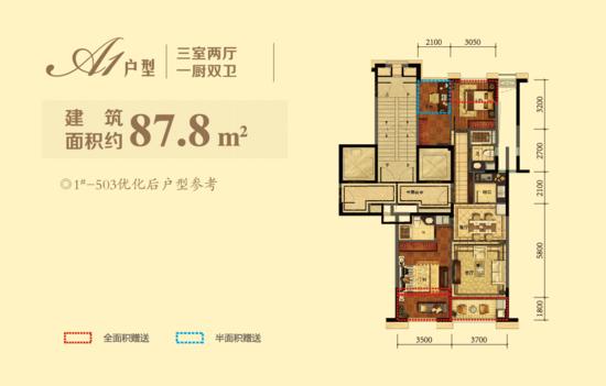 购房新策再回置业正当时 鸿泊湾90方3房2卫2厅火销中
