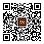 天河理想城:金秋九月开学季 理想名校教育无忧