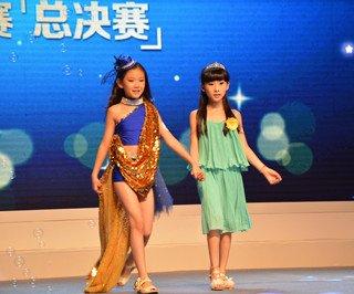 """理想城""""寻找明日之星""""总决赛"""