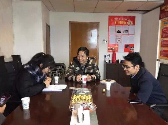 鑫远太湖健康城:心中的理想家 鑫远的健康城