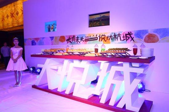 全国第八座大悦城亮相杭州 50万方综合体投资80亿