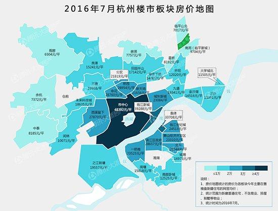 杭州楼市板块房价地图出炉 板块房价最高涨幅达34图片