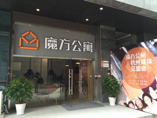 魔方公寓高调入驻杭州 作为长租公寓行业的开创者,魔方早在2009年就在南京开出了第一家门店,开业之初房间就被抢订一空,这让一直细心洞察租赁市场和租房客群需求的魔方人意识到这个行业在未来无限的发展空间。七年之中,魔方通过不断的夯实基础和迭代完善,研发并打造了业内首套标准化住宿产品和配套服务。而在2015年,借助美国华平投资集团近2亿美金的资本支持,魔方再次腾飞,不但门店呈倍数增长,足迹更是遍布全国十个大中型城市,包括北京、上海、广州、深圳、南京、武汉、苏州、成都、西安以及新阵地杭州。无论从发展规模抑或产品