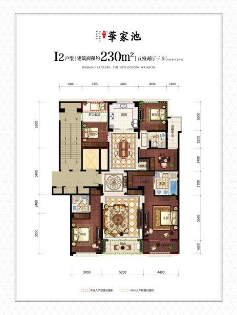 七十平方的房子设计图展示图片