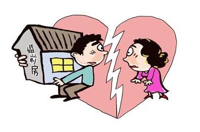 新婚姻法对于再婚夫妻房产怎么分配