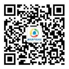 九龙仓君玺天邸在售精装大户型 均价55000-60000元/平