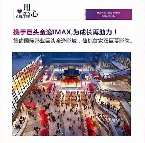 仙桃环球中心广场£¬法式轻奢游憩商街£¬不可复制的中心资产¡£