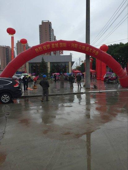 星城国际·沔阳公馆盛大开盘邀你来看房