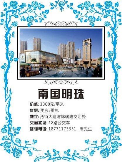 腾讯房产江汉站第一届看房团招募正式开始啦