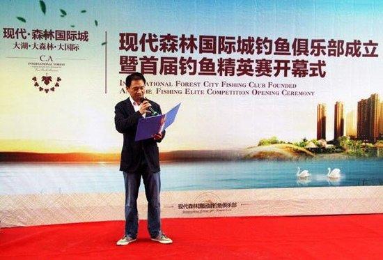 现代·森林国际城首届钓鱼精英赛完美落幕