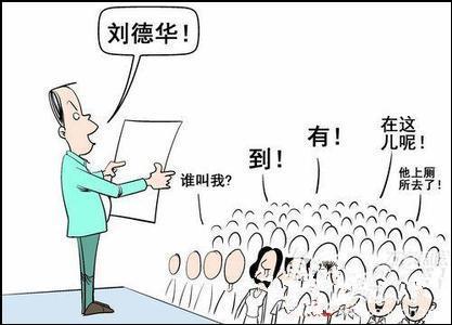 中国重名率排行榜出炉!快来查一下自己姓名