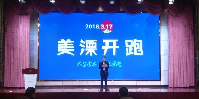 2018南京溧马6天后开跑 100名环保志愿者参与