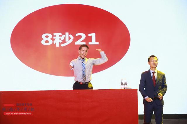 """【精彩回顾】尼克.圣斗士:用""""微演讲""""传播""""大情怀"""""""