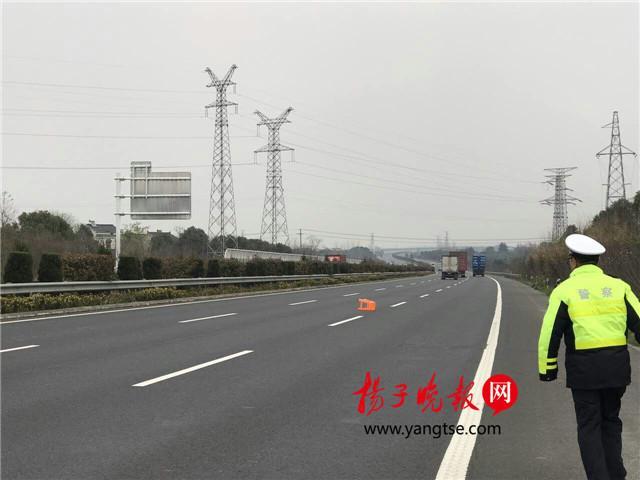 南京一男子横穿高速去钓鱼 风将小凳子吹到高速上