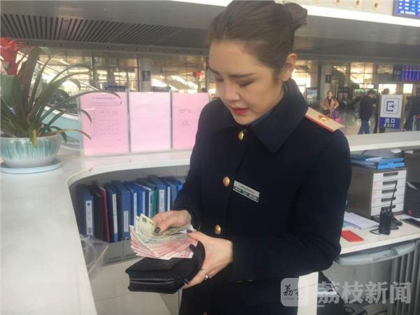 台商千万元支票在徐州高铁上失而复得