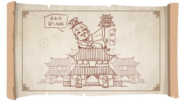 【传世之城】南京传3:帝王的房地产观