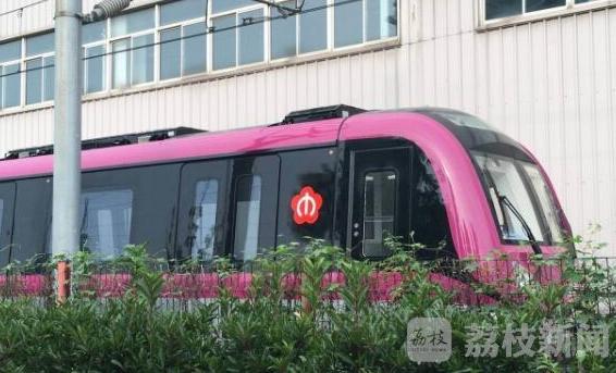 南京第三条跨江地铁开通 轨交总里程仅次京沪