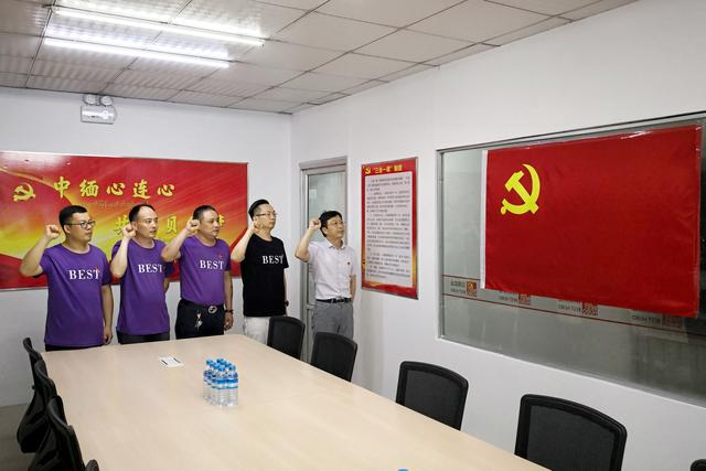 """""""一带一路""""上开党课 江阴企业海外设立党组织"""