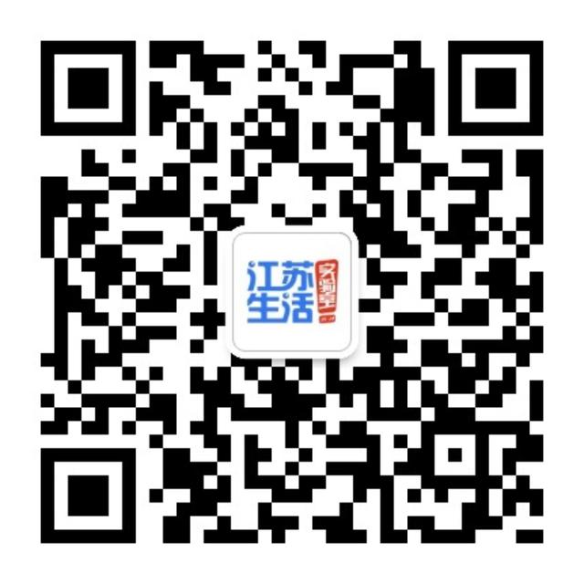 江苏生活实验室生活服务查询功能上线