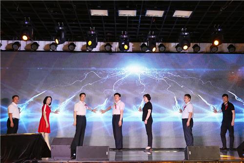 新益.鸟巢未来科技节盛大启幕 点燃科技教育之火