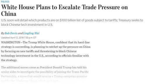 特朗普政府考虑永久限制中国在美投资