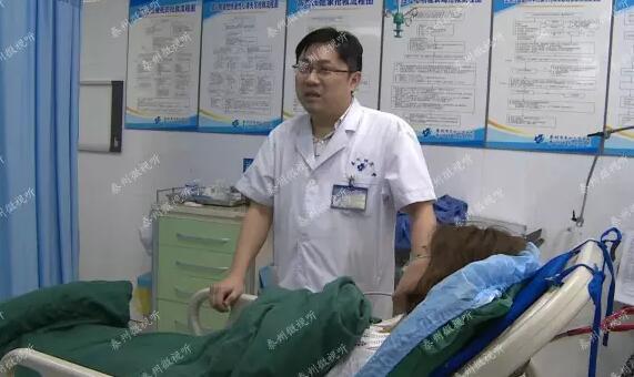 泰州3人吃火锅后 胸闷头晕恶心被送医