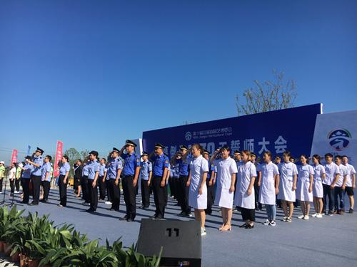 全景微缩枣林湾 第十届省园博会倒计时30天