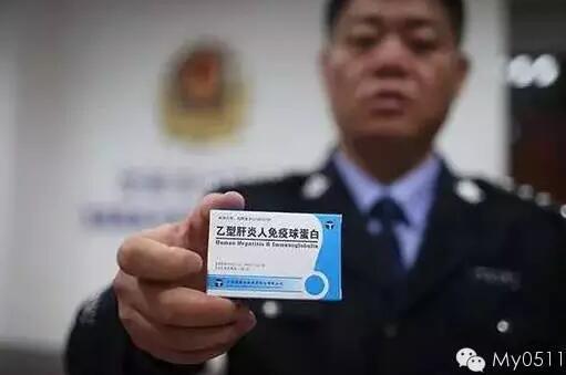 江苏涉案名单已出 权威发布疫苗接种手则