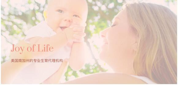 第八届中国国际医疗旅游展览会落幕 Joy of Life解读行业发展三大趋势