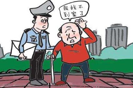 """老人独自散步后失踪 原为打车到南京""""寻亲"""""""
