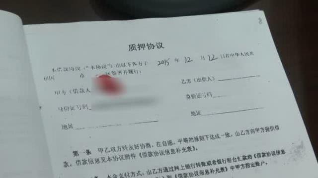 淮安90后男子开走自己的奥迪车 结果被警方抓了