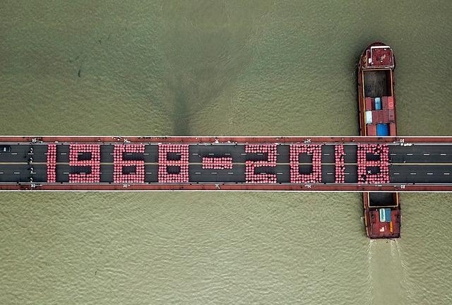 我为大桥洗新颜 千人拼字为长江大桥庆生