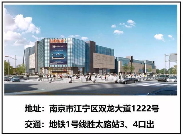10000电影票免费送!明天南京这家商场要被挤爆!