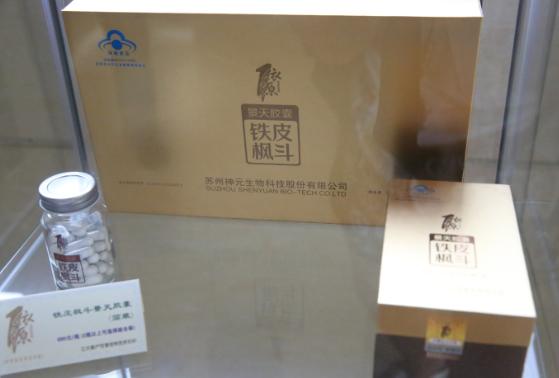 中华仙草之首濒危 江苏神元研发优质种源