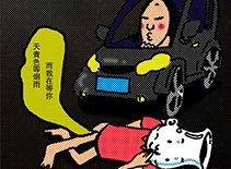 碰瓷男遭女司机径直碾轧