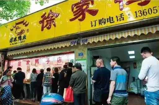 南京最好吃的10家烤鸭店,客官你最爱哪家