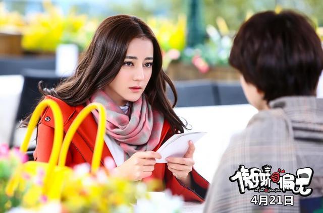 """《傲娇与偏见》曝""""喵汪情人""""海报 迪丽热巴怼出真爱"""