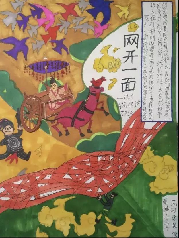 南京全民阅读少儿绘画比赛投票开启!快来投票!