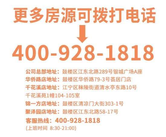 骏景华庭 3室2厅 100㎡ 310万