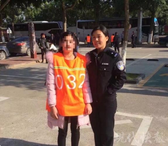连云港民警给了她三张字条 助越南女子顺利回家