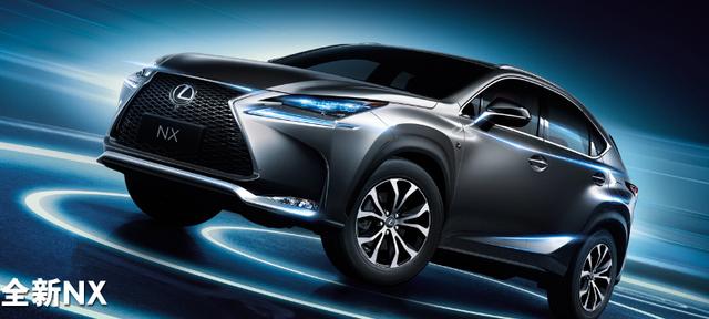 直击锋芒--全新Lexus雷克萨斯NX