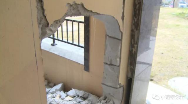 泰州一小区业主改装房子野蛮装修 将墙砸了个洞